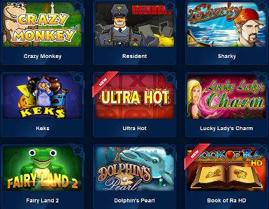 Игровые автоматы онлайн новоматики лотерейные игровые аппараты в калуге купить