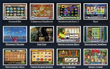 Мультилинейные слоты онлайнi игровые автоматы пирамиды mega jack скачать б
